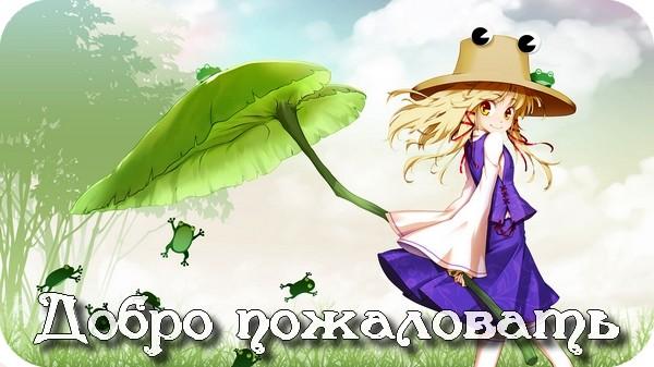 http://ourtime-manga.ucoz.ru/_nw/0/74289729.jpg